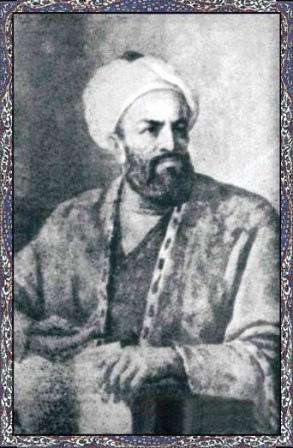 Shah Baha ud Din Naqshband