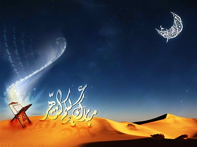 Islamic-Wallpaper-Night-Sky-With-Moon-Quran-Calligraphy