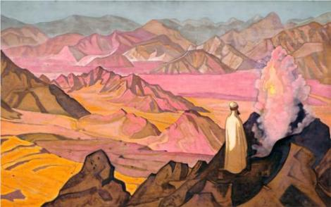 Mohammad the Prophet by Roerich